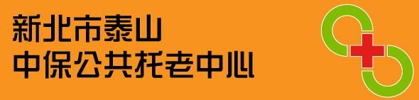 泰山公托icon